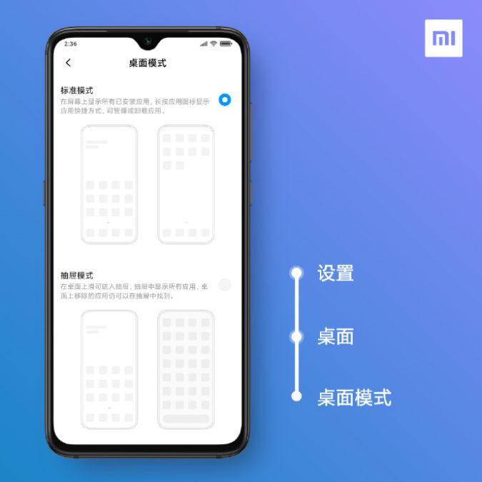 MIUI 11 app drawer