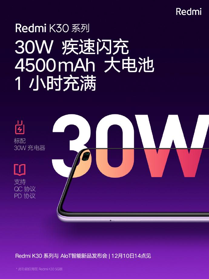 Redmi K30 Battery Announcement