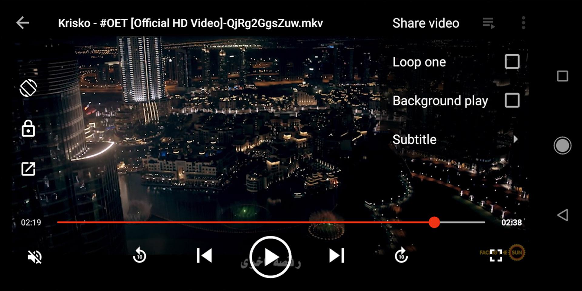 ASD Music and Video Player screenshot
