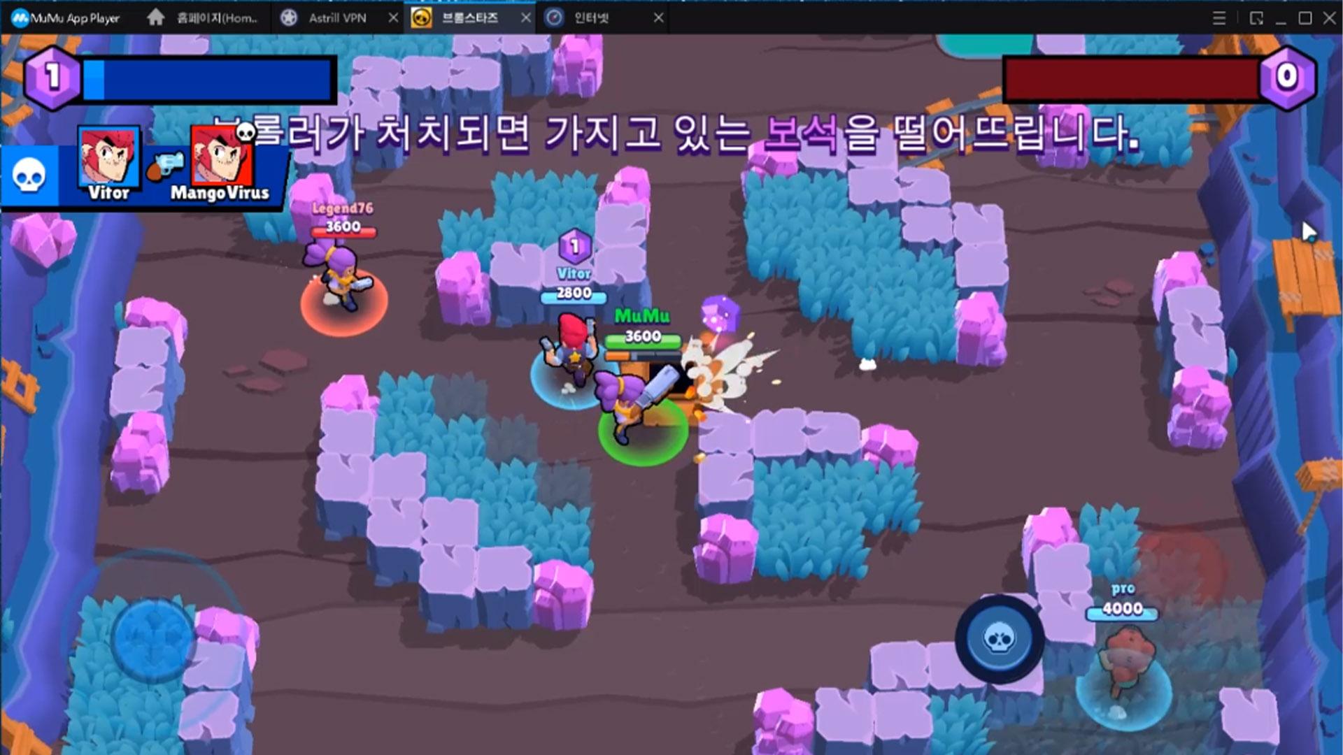 Schermata NetEase MuMu App Player