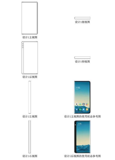 Xiaomi triple screen patents 1