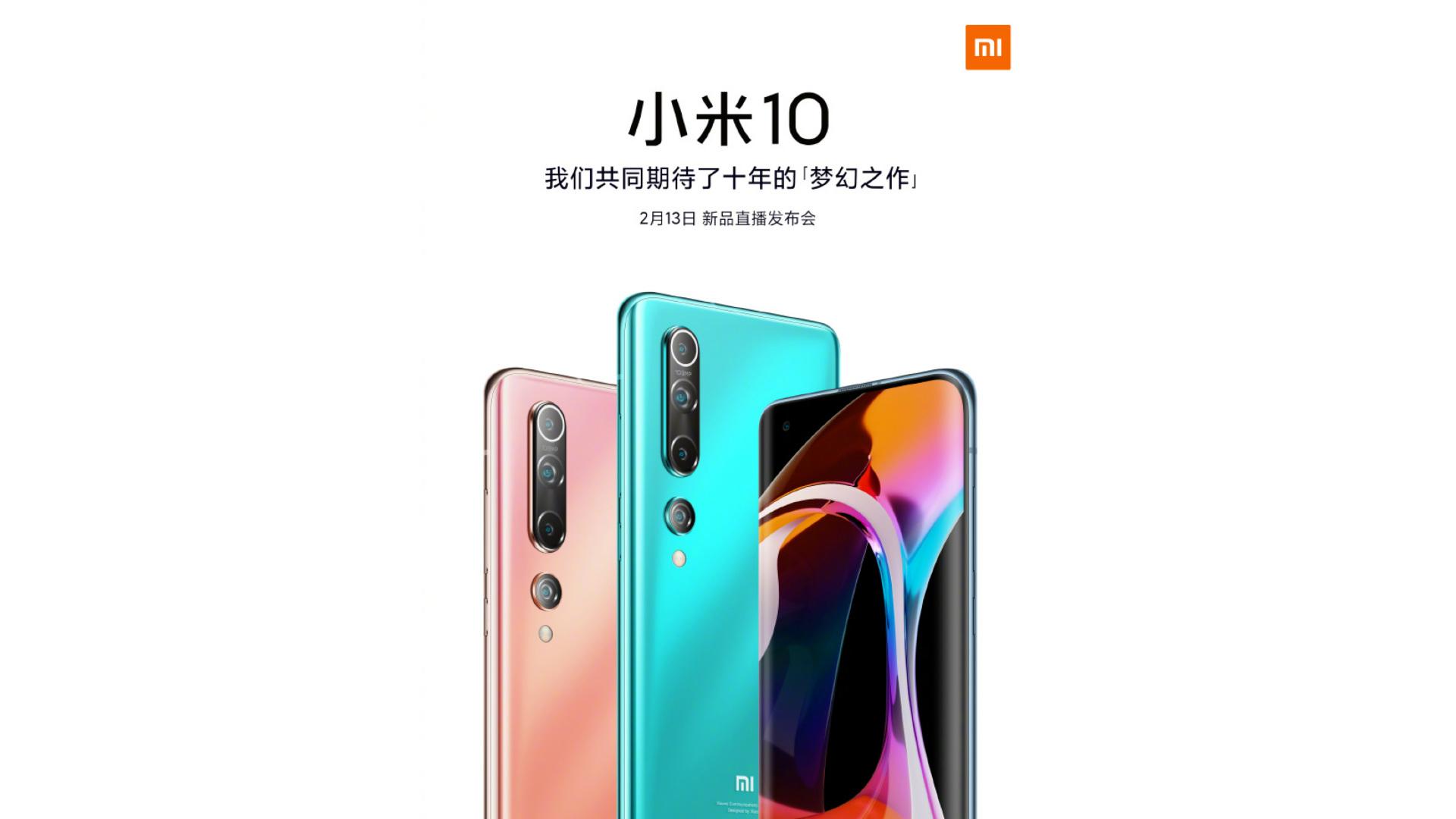 Xiaomi Mi 10 series launch poster