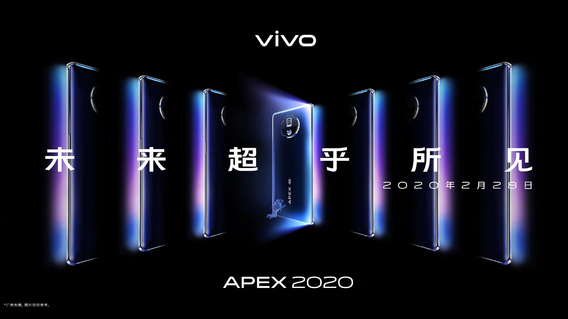 vivo apex concept 2020 design