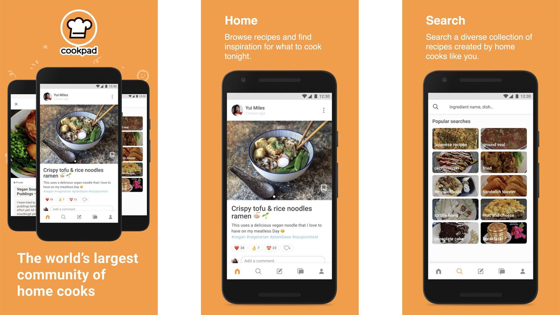Cookpad screenshot 2020