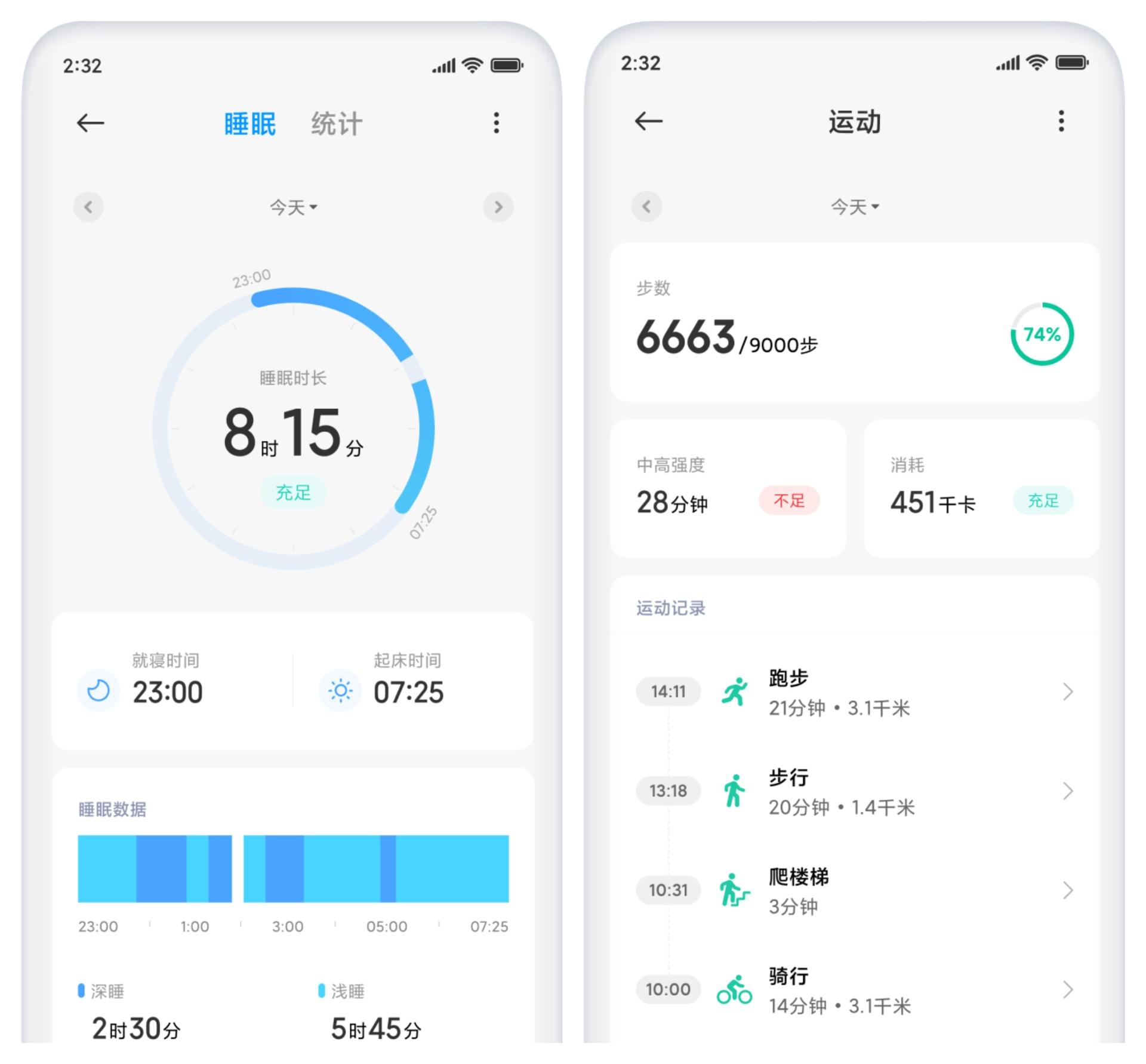 MIUI 12 health sleep tracking