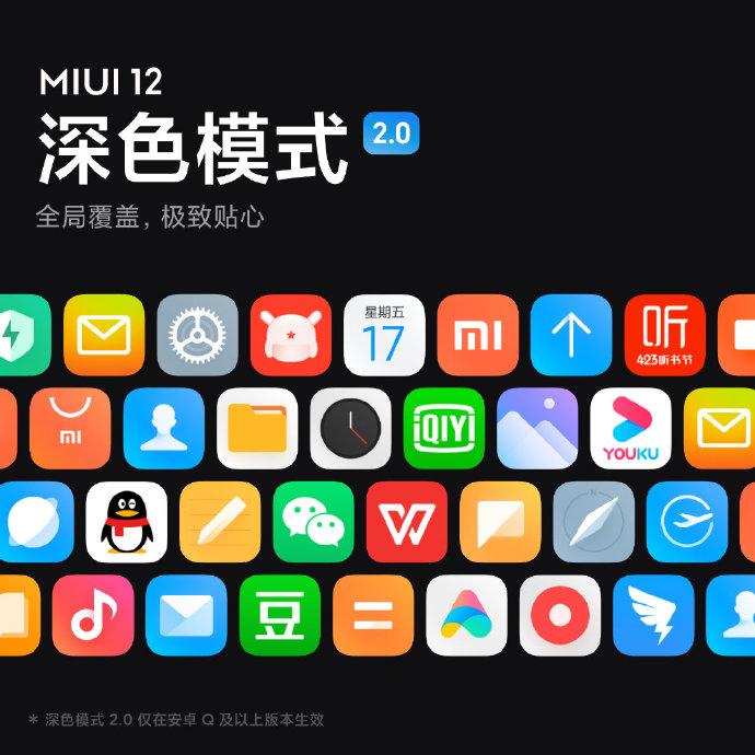 Xiaomi MIUI 12 dark mode 2.0 1