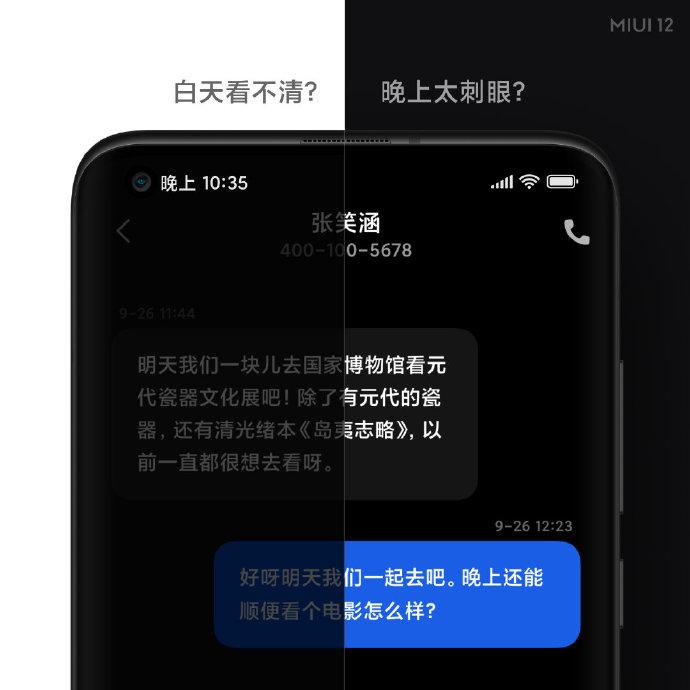 Xiaomi MIUI 12 dark mode 2.0 2