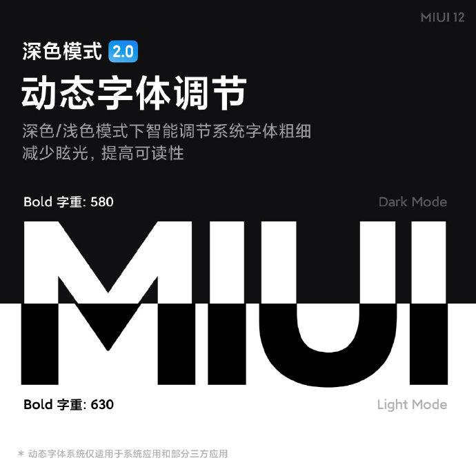 Xiaomi MIUI 12 dark mode 2.0 3