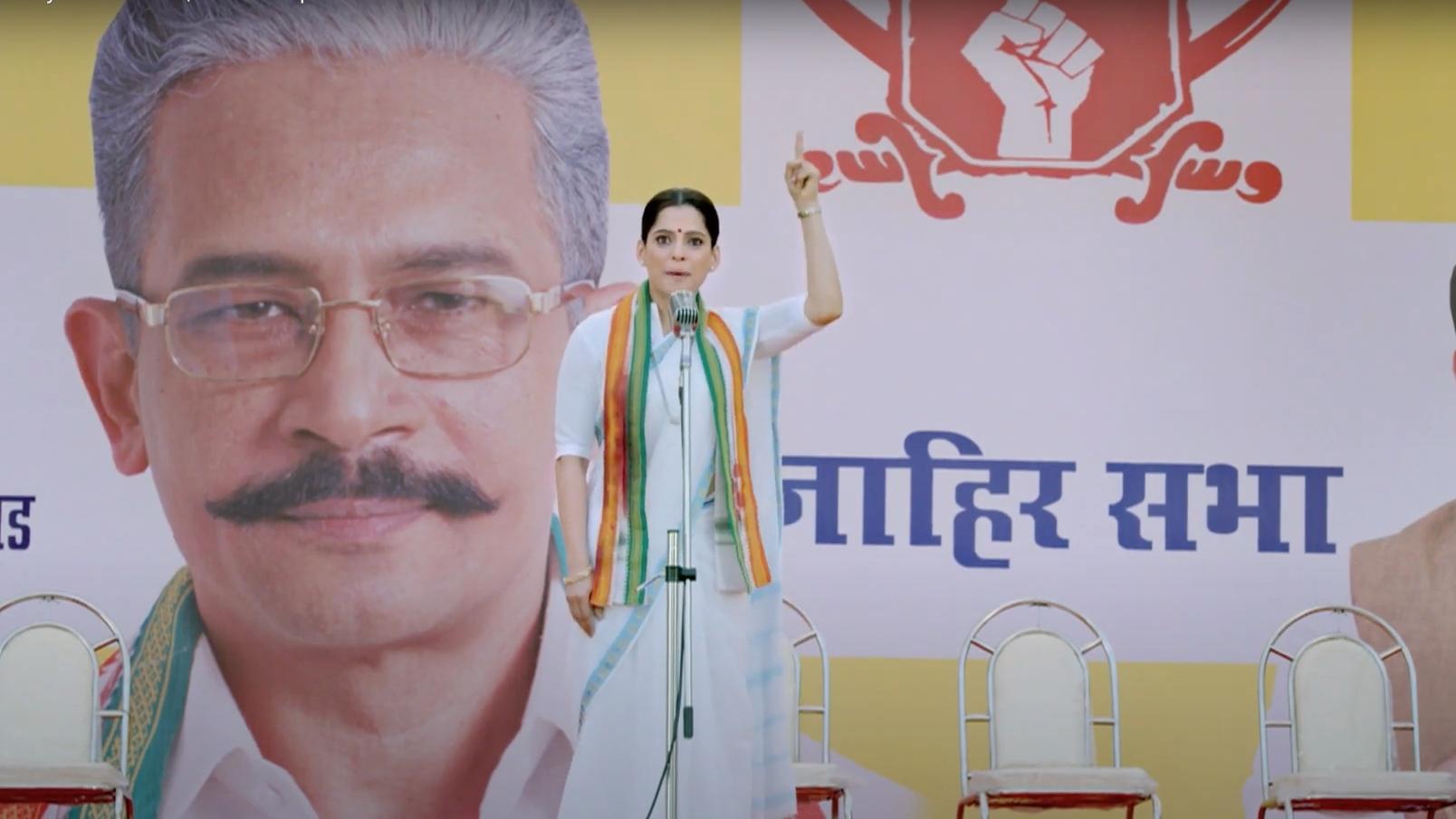 City Of Dreams Best Hindi TV series Hotstar