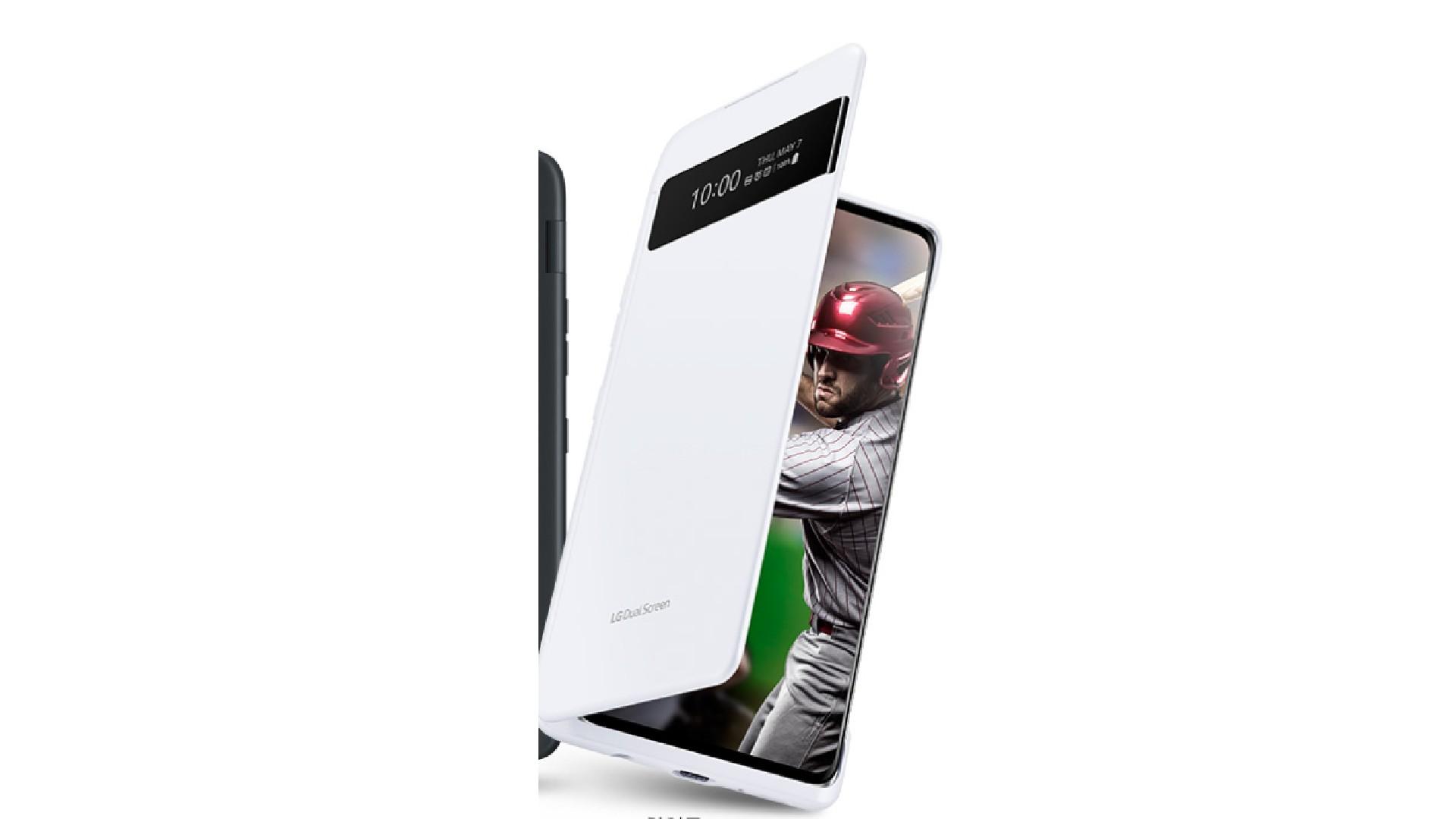 LG Velvet Dual Screen Accessory