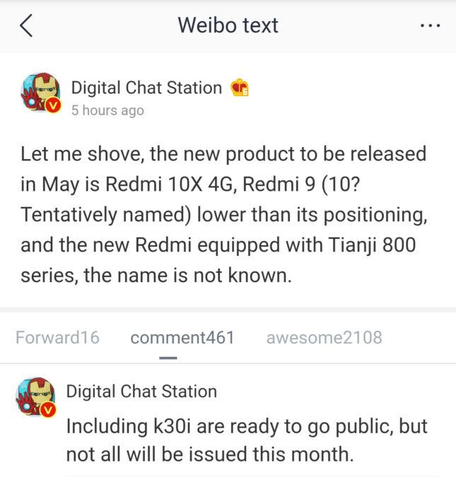 digital chat station weibo redmi may 2020