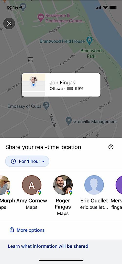 مشاركة الموقع من خرائط جوجل