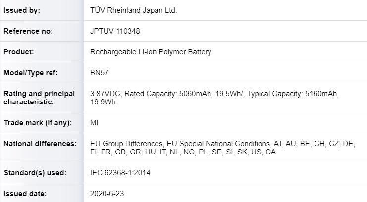 Poco battery certification TUV Rheinland