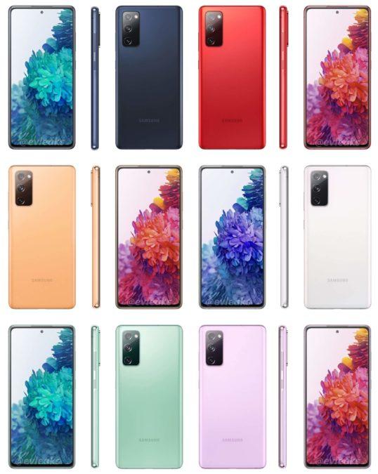samsung galaxy s20 fe evan blass colorways 3