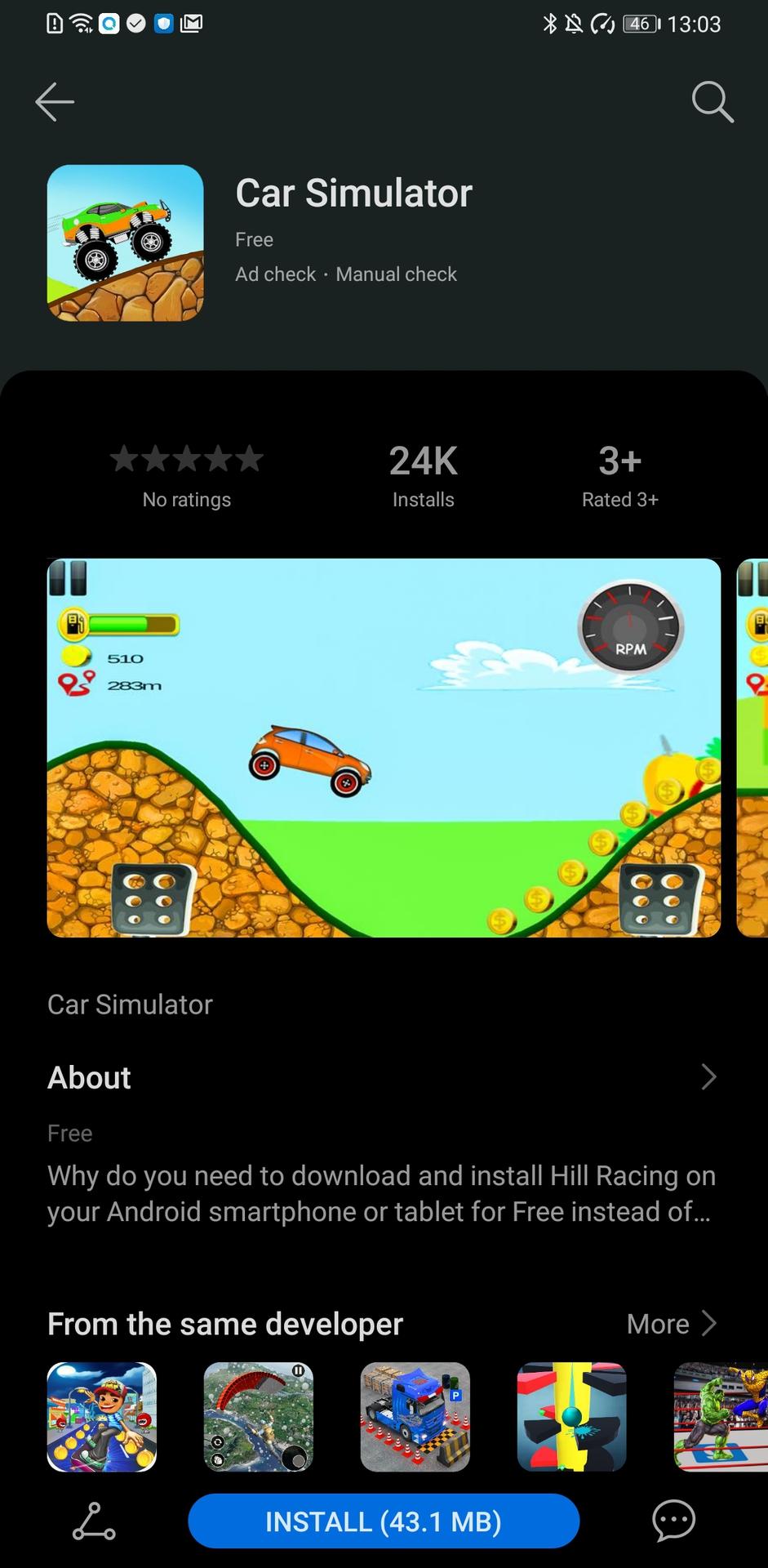 App Gallery app page