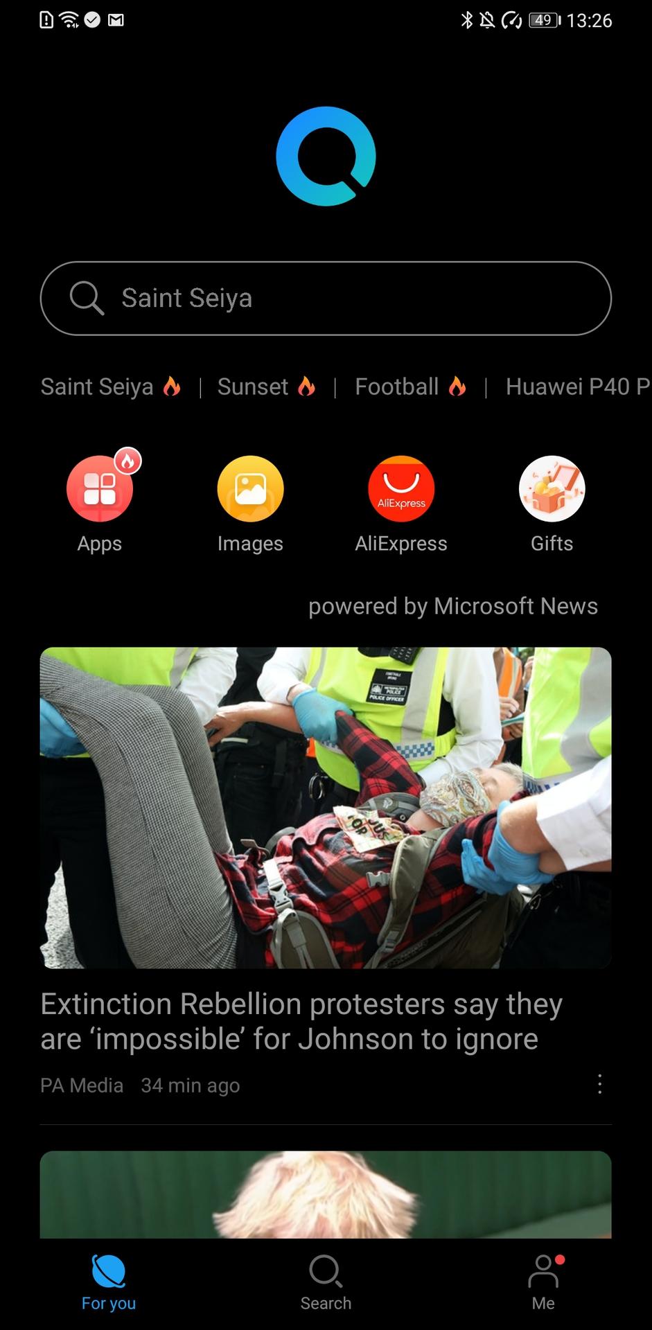 Huawei Petal Search landing page