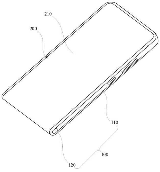 Xiaomi sliding screen WindowsUnited 1