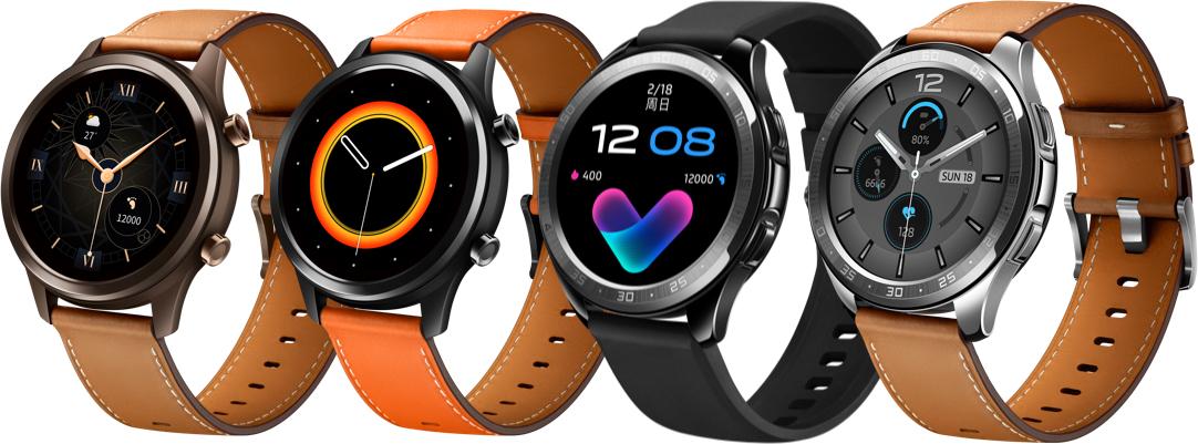 vivo watch variants 1