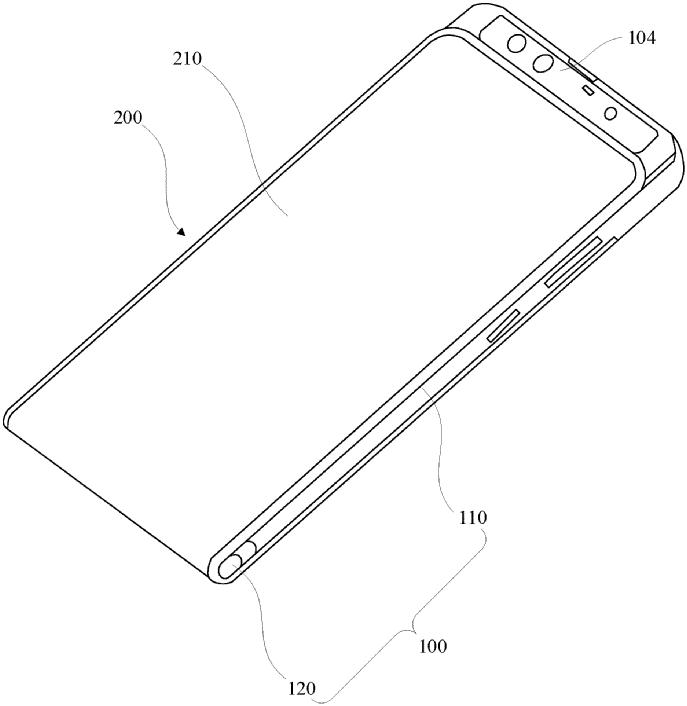 xiaomi flexible sliding smartphone patent