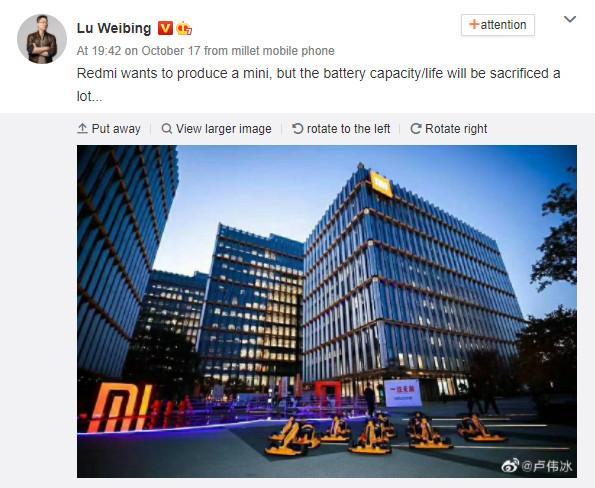 Lu Weibing Redmi Weibo