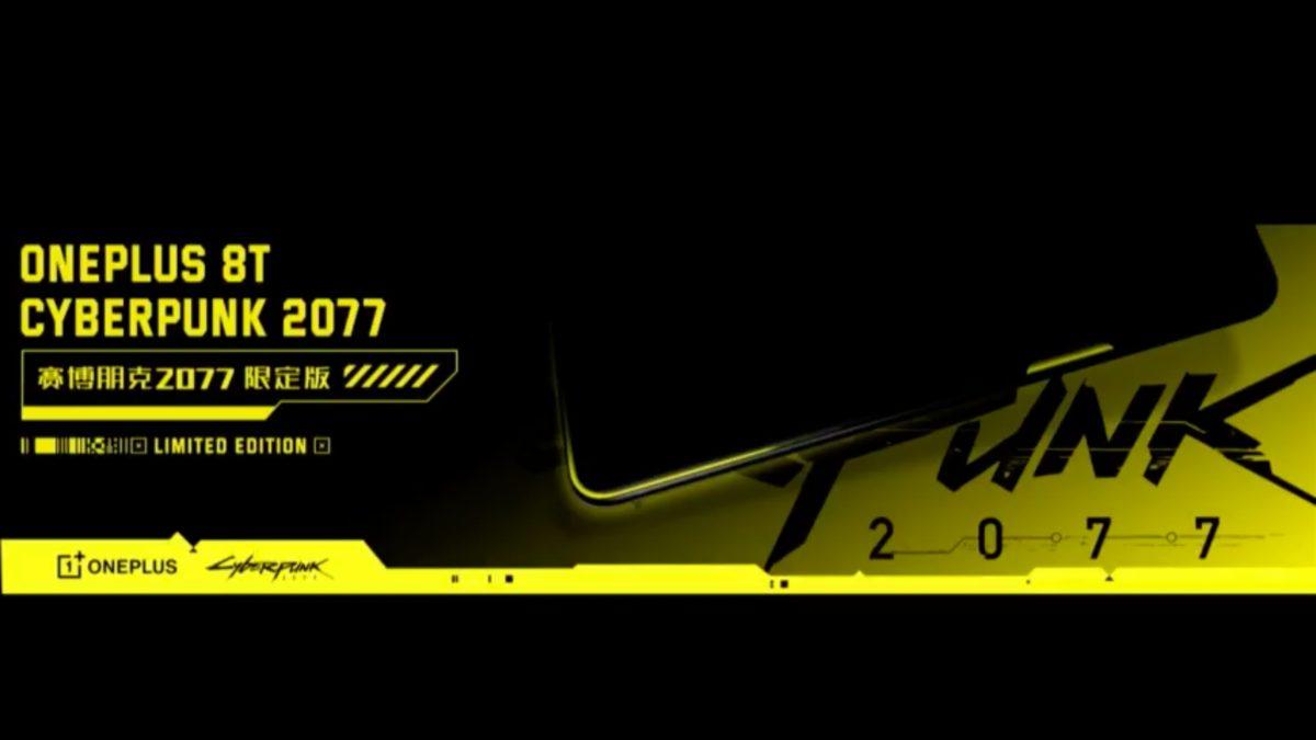 Teaser de edición limitada OnePlus 8T Cyberpunk 2077