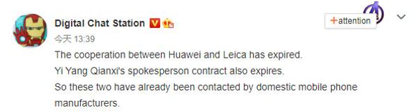 Digital Chat Station Huawei Leica