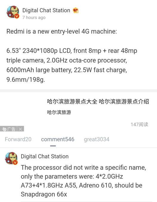 Digital Chat Station Redmi 6000mah battery