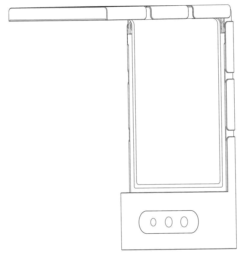 Oppo block phone patent 4
