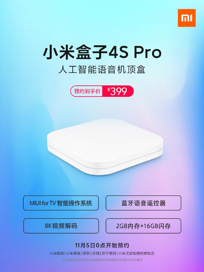 Xiaomi Mi Box 4S Pro official