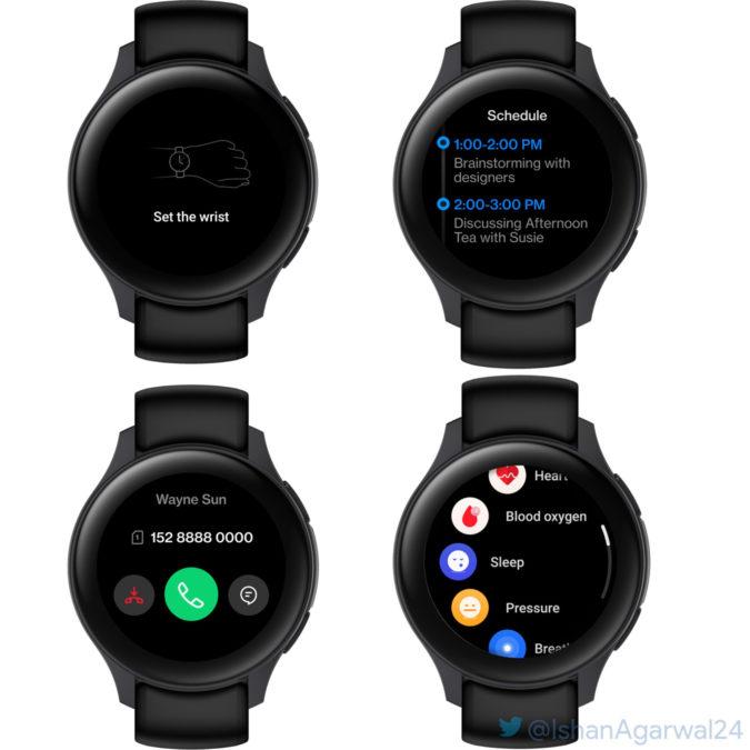 Apparent OnePlus Watch Ishan Agarwal 1