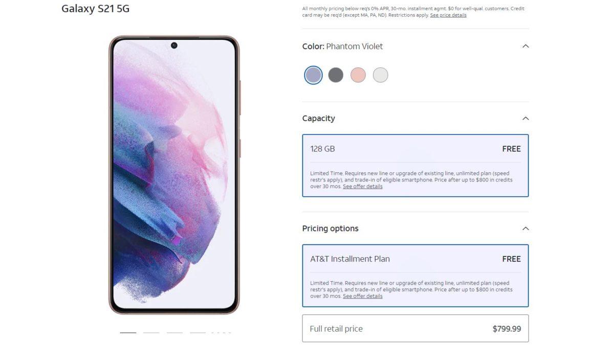 Samsung Galaxy S21 ATT Trade in deal