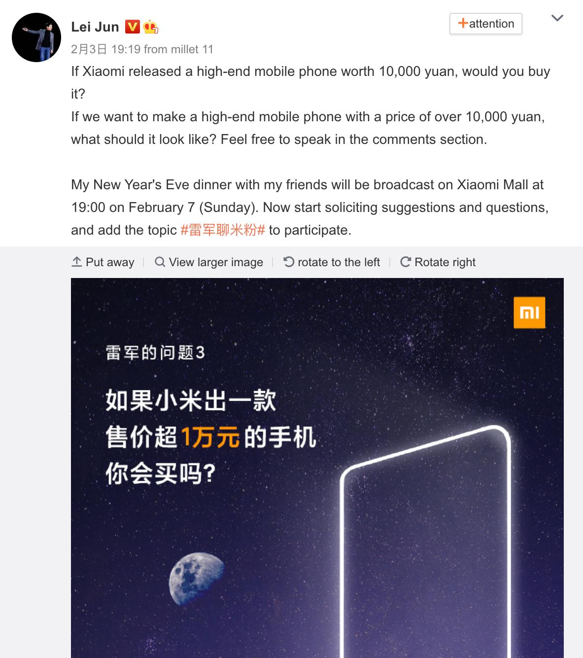 Xiaomi 1500 dollar phone weibo post