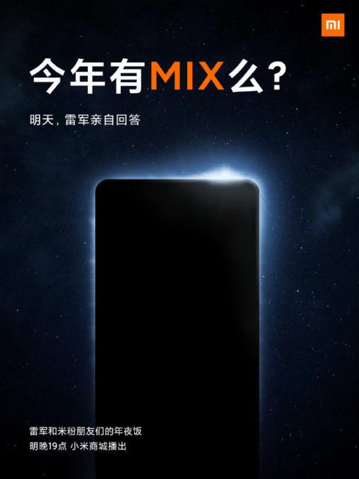 Xiaomi Mi Mix 2021 weibo
