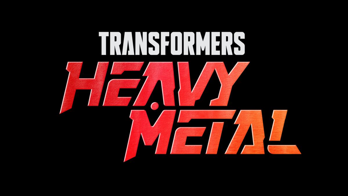 Heavy Metal Logo Black