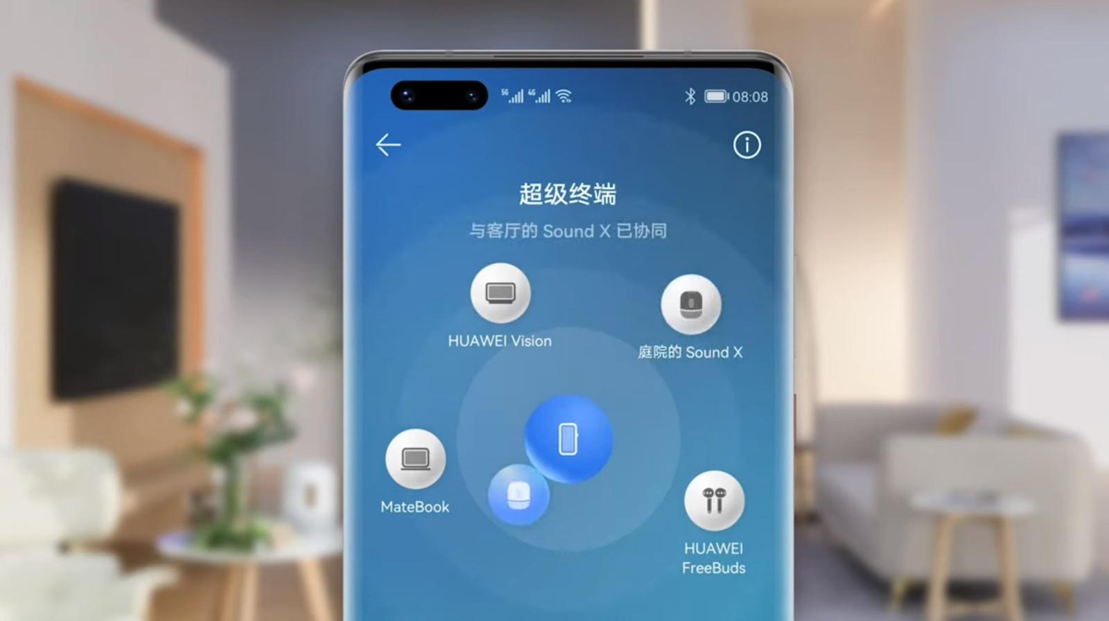Huawei Super Device Harmony OS