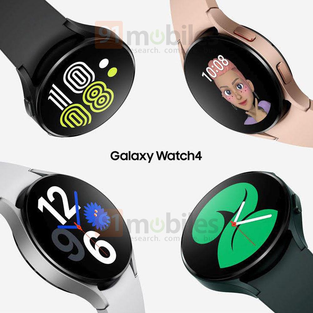 Samsung Galaxy Watch 4 2