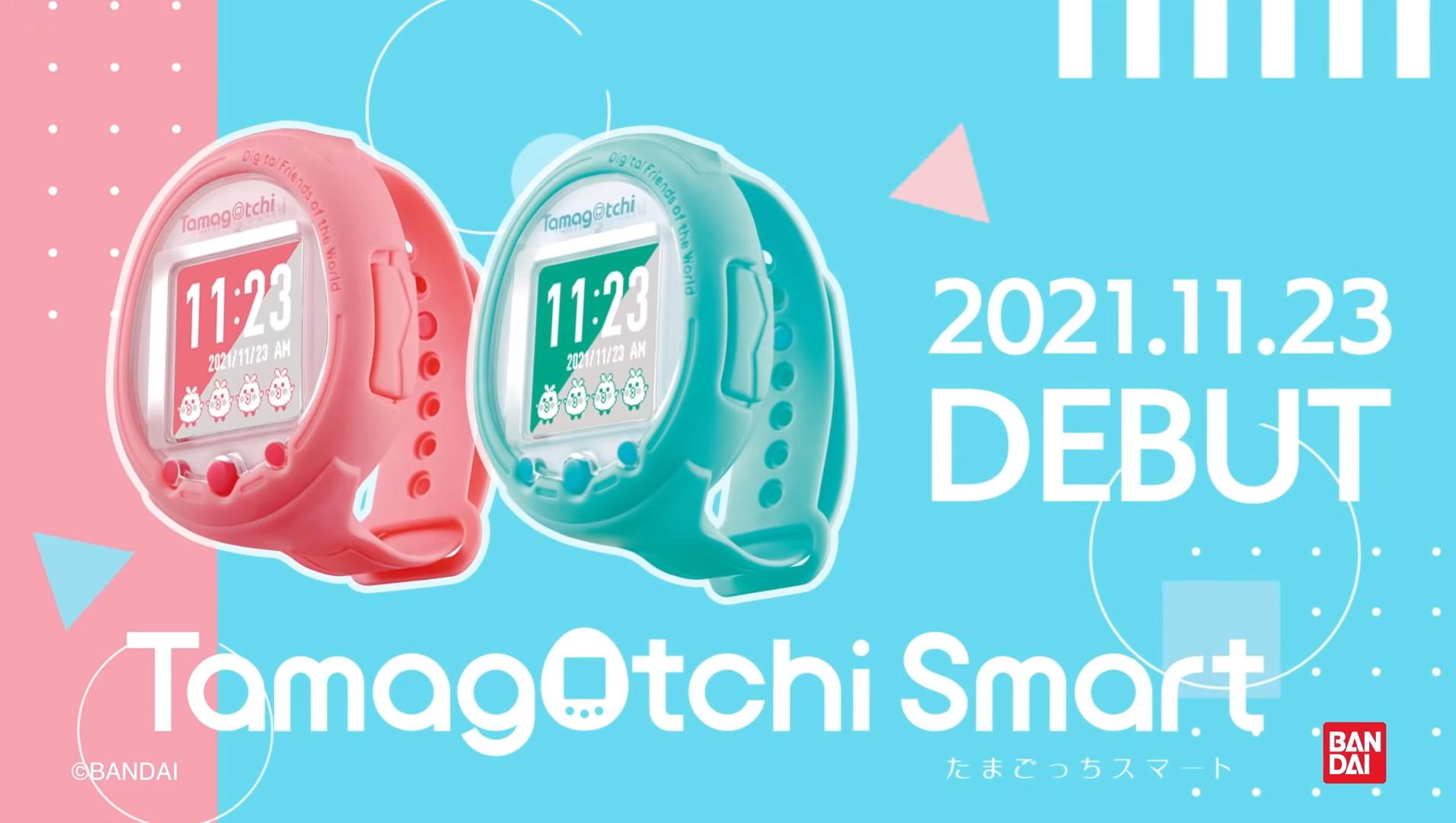 Tamagotchi Smart official