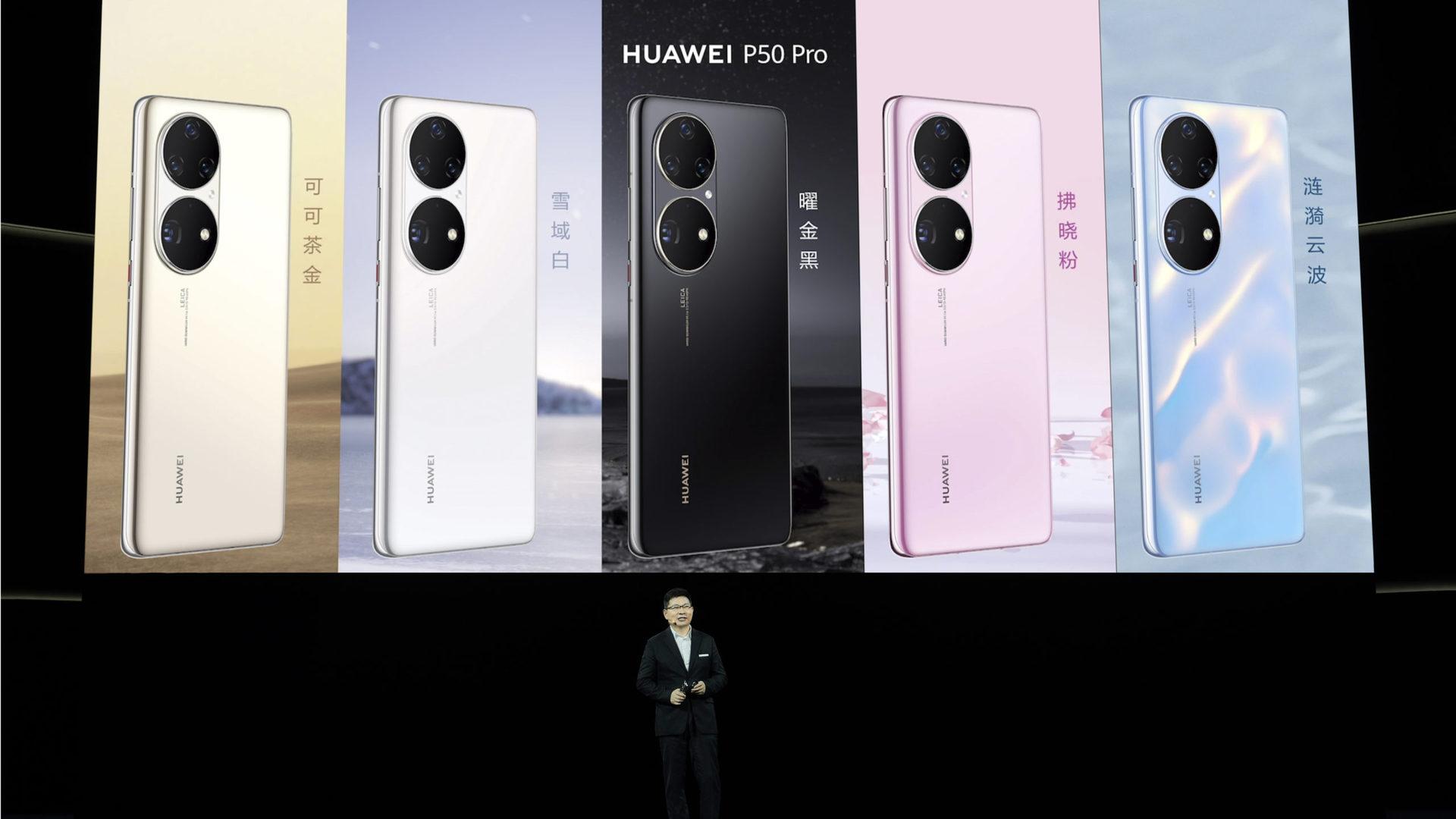 HUAWEI P50 Series Keynote image 2