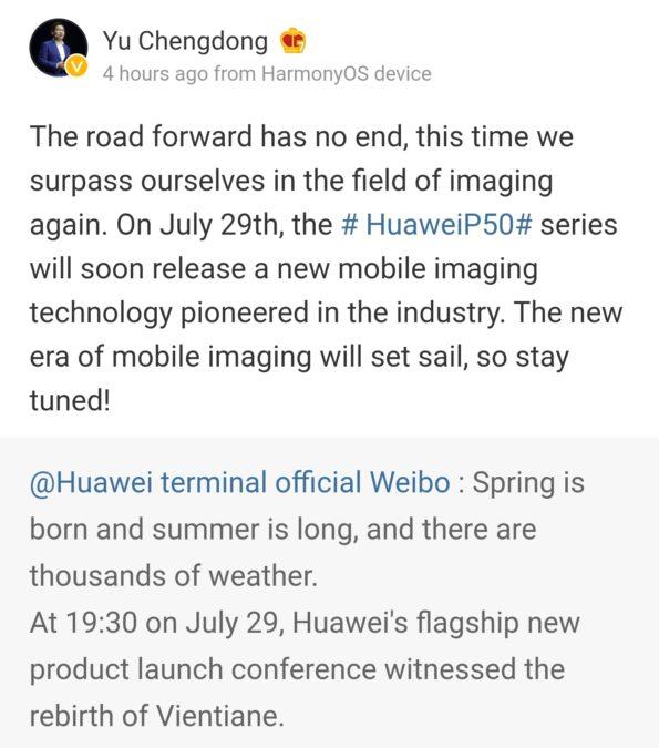 Huawei Richard Yu Weibo July 2021