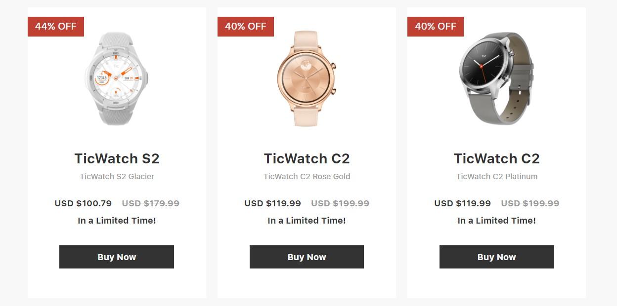 Mobvoi Ticwatch C2 E2 Back to School Smartwatch Deals