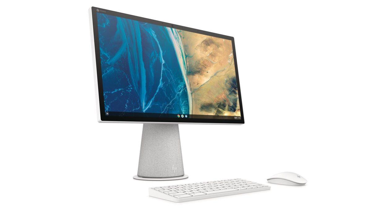 HP Chromebase 21.5 inch