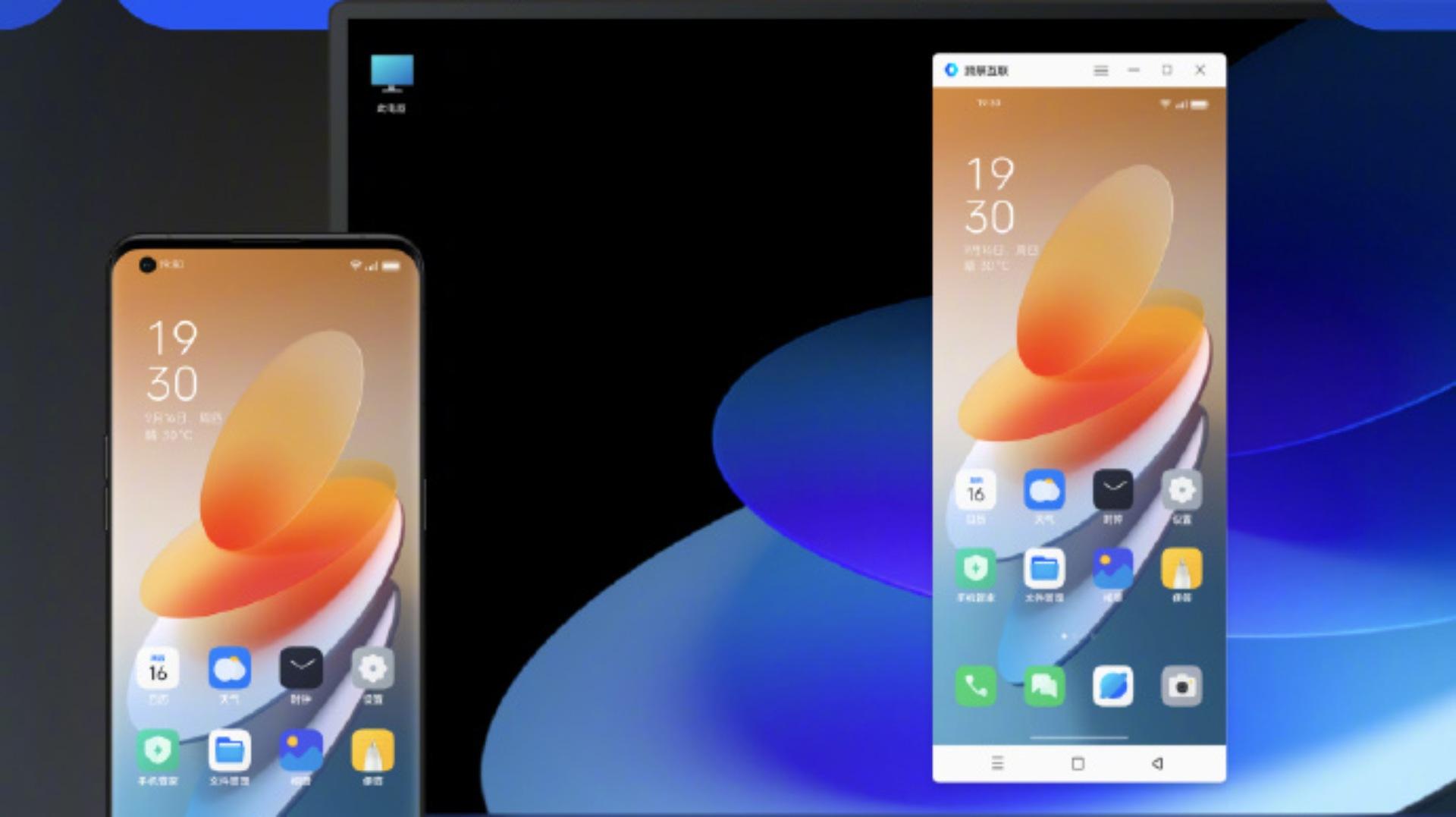 Color OS 12 cross-screen interconnection