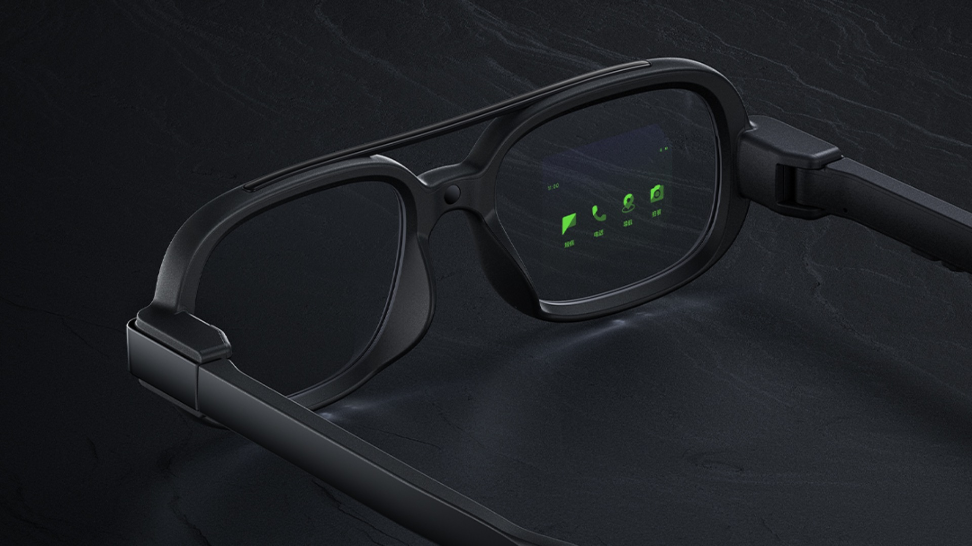 Xiaomi smart glasses 5